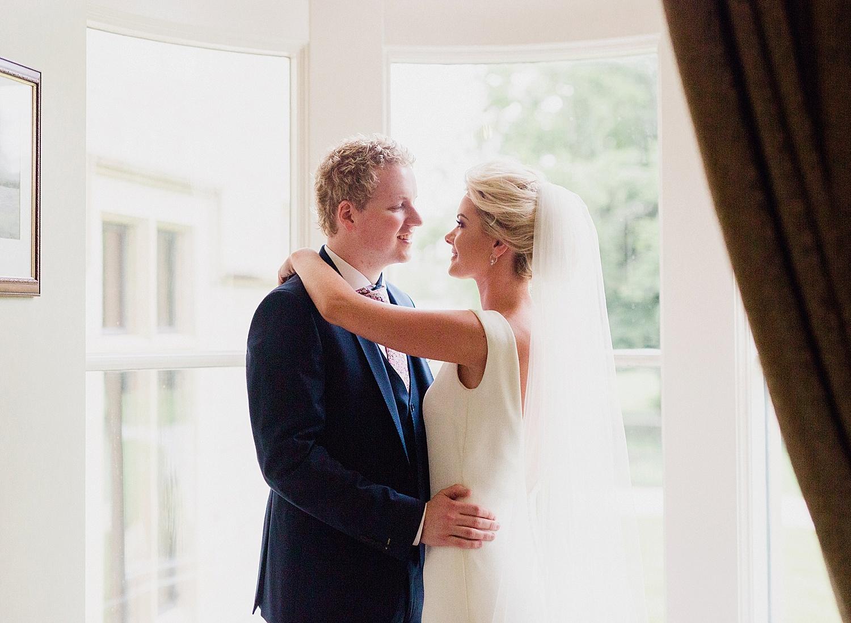 lough_eske_wedding-best_of_2016_sharon_kee_photography_0003