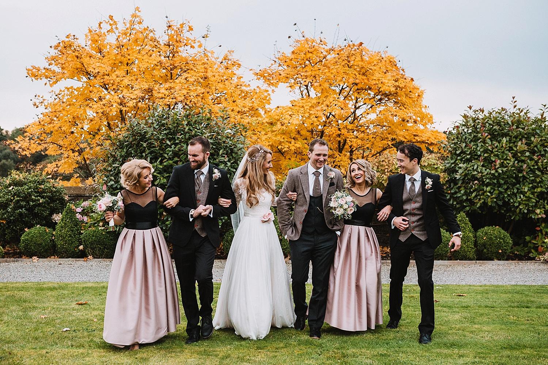 lough_rynn_wedding-best_of_2016_sharon_kee_photography_0025