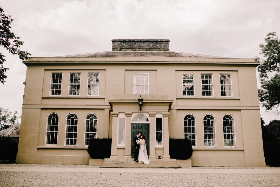 Wedding_photographer_tullyveery_house